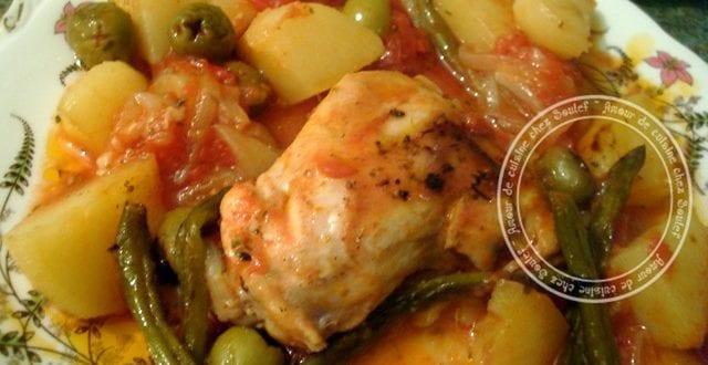 cuisses de poulet aux legumes au four «دجاج بالفرن»