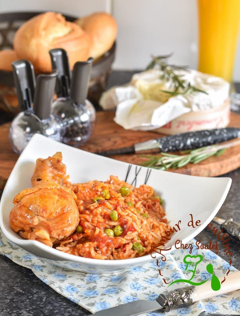 Riz au poulet 3