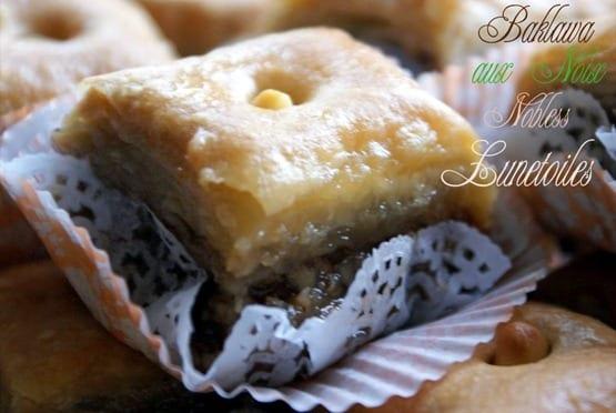 baklawa aux noix nobles2