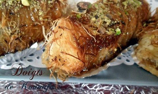 Doigts de kounafa cacahuetes raisins amour de cuisine for Amour de cuisine arabe