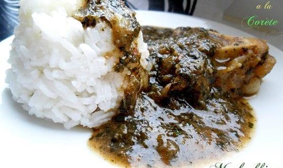 Riz a la corete mouloukhiya