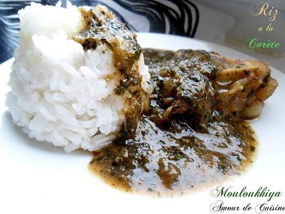 riz a la corete mouloukhiya 018
