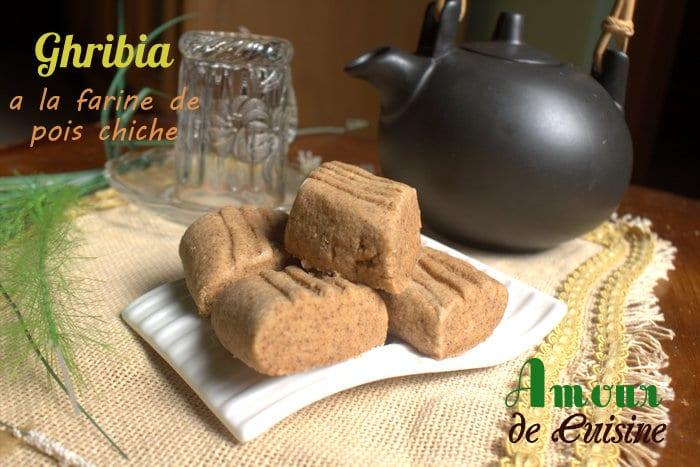 ghribia a la farine de pois chiche / gateau sec et fondant