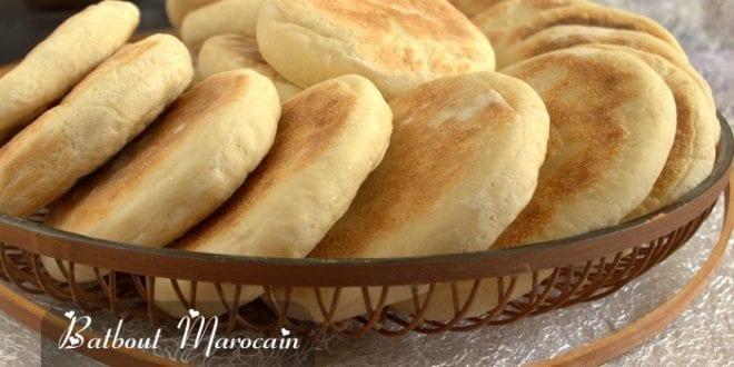 Batbout marocain «بطبوط مغربي»