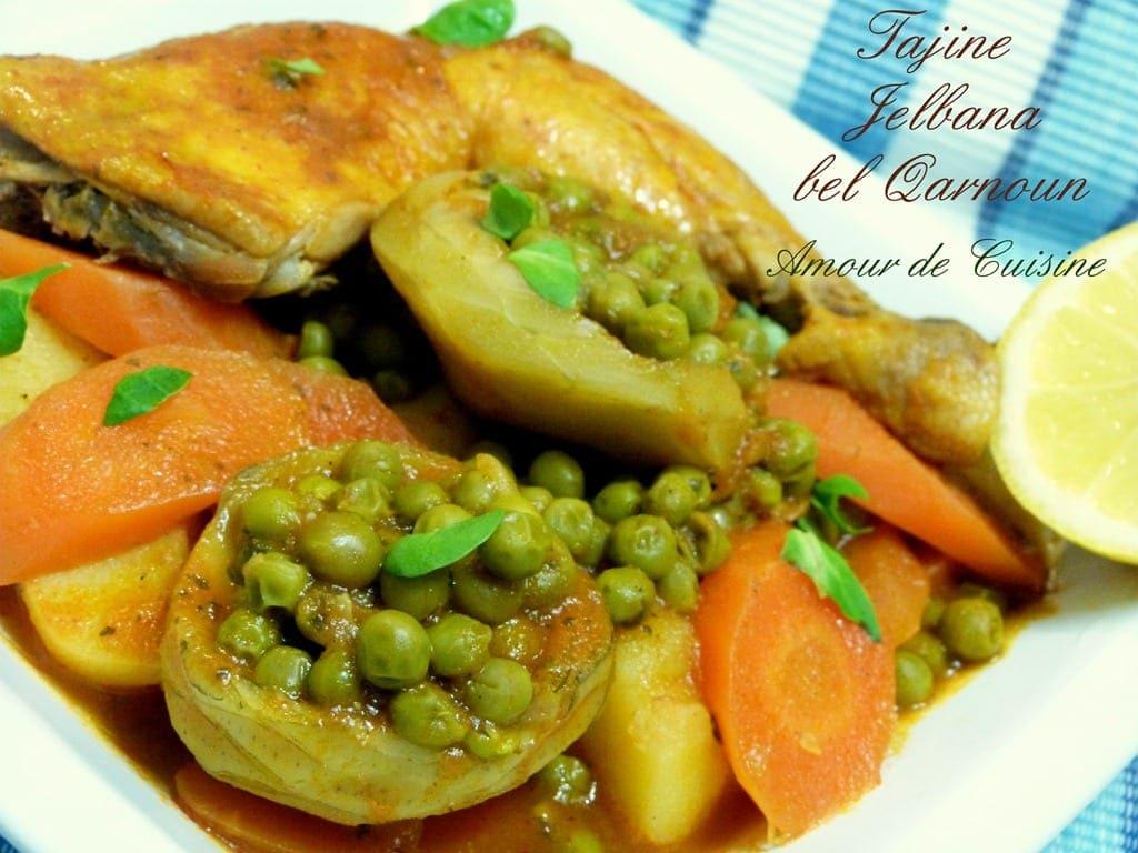 Tajine jelbana tajine de petits pois aux artichauts for Amour de cuisine arabe
