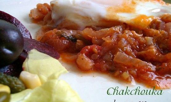tchektchouka / cuisine algerienne / بصل بطوماطيش