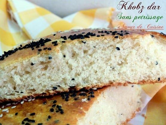 Khobz dar sans petrissage pain maison amour de cuisine - Recette de cuisine facile sans four ...