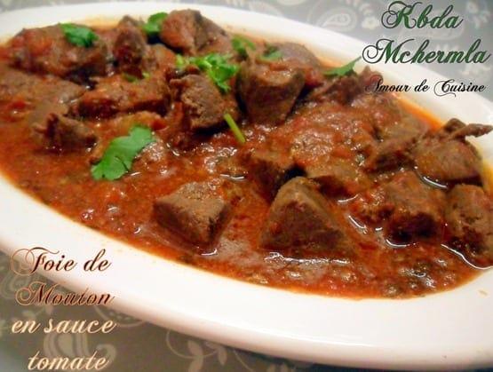 Kebda mchermla amour de cuisine - Cuisine algerienne facile ...