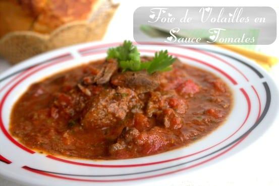 foie-de-volailles-mchermla--recette-ramadan-2013.CR2.jpg