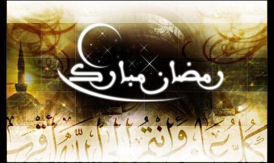 Ramadan 2013 moubarek karim رمضان كريـــم