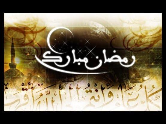 ramadan-moubarak.jpg