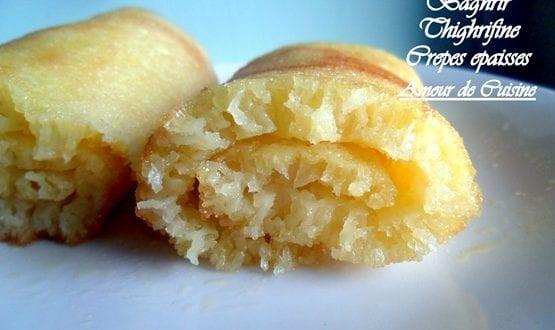 ghrif baghrir corsa thighrifine crêpes épaisses