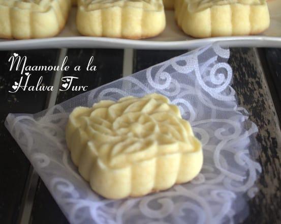 Recette - Gâteau sans cuisson au halwa turc | 750g
