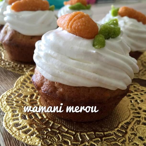 Cupcakes aux carottes for Amour de cuisine 2015