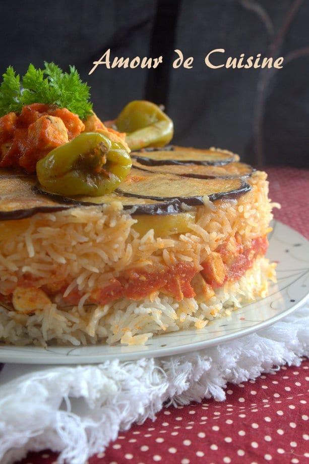 maklouba aux aubergine et poulet