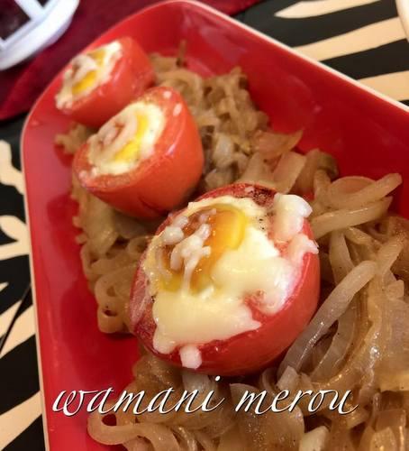 tomates farcies de Wamani