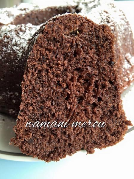 cake au café chez wamani