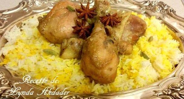 Poulet biryani au riz Iranien