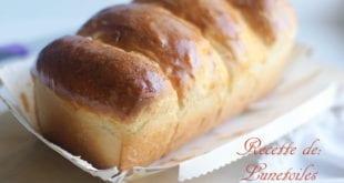 pain au lait japonais