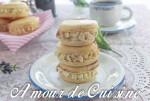 macarons tiramisu 1