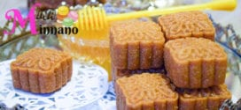 makrout el maqla ou maqrout frit réussi à 100 %