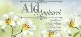 Aid el fitr moubarek Saïd