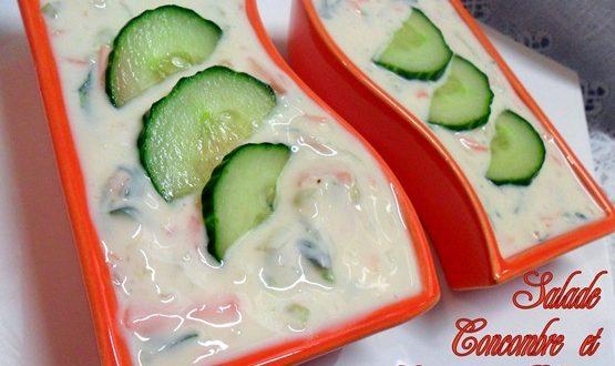 Salade de concombre et carotte au yaourt